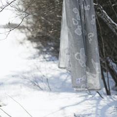 Lapuan Kankurit Saimaannorppa towel