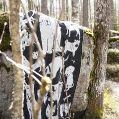 KOIRAPUISTO blanket